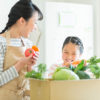 とっても便利な「野菜宅配」そのメリットとデメリットについて、徹底的に調べました。